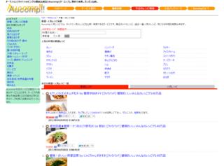 recipe_top_Aucomp.png
