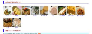 img_recipe_searched_keyword.png